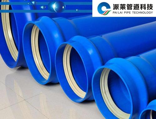 PVC-O给水管材